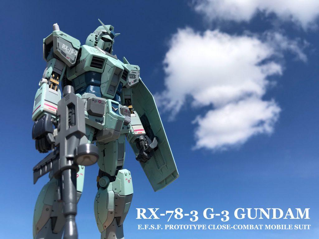 MGガンダムver3.0 G3