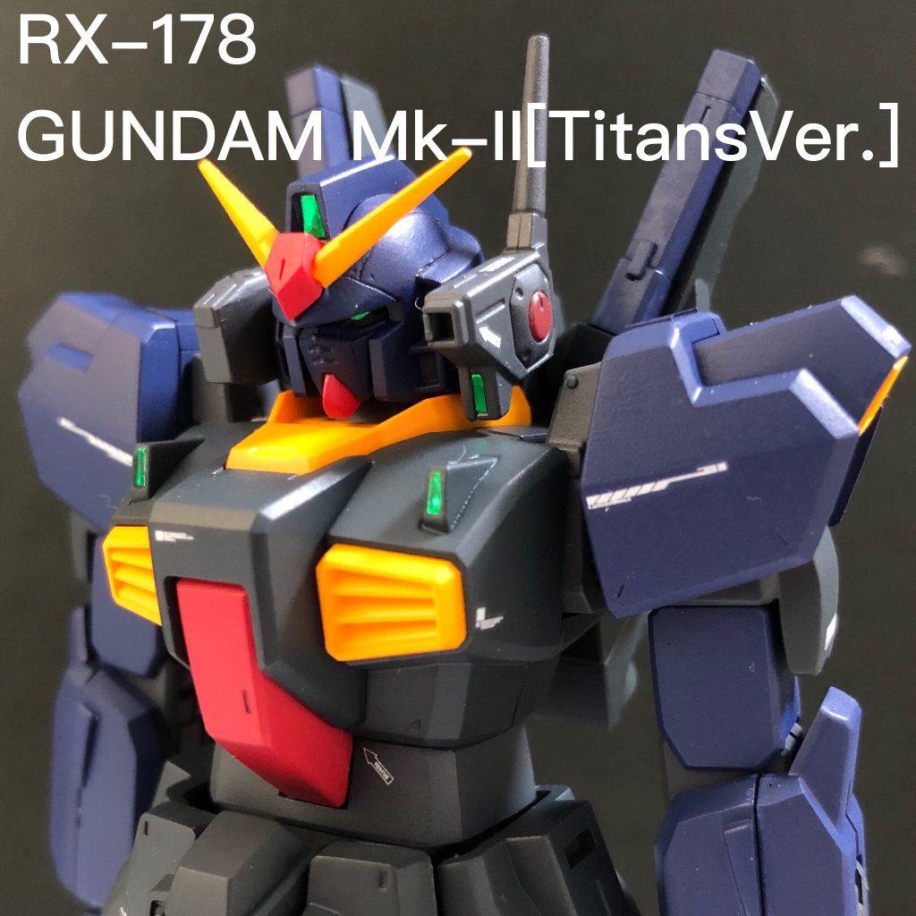 RX-178 ガンダムMk-II (ティターンズカラー)