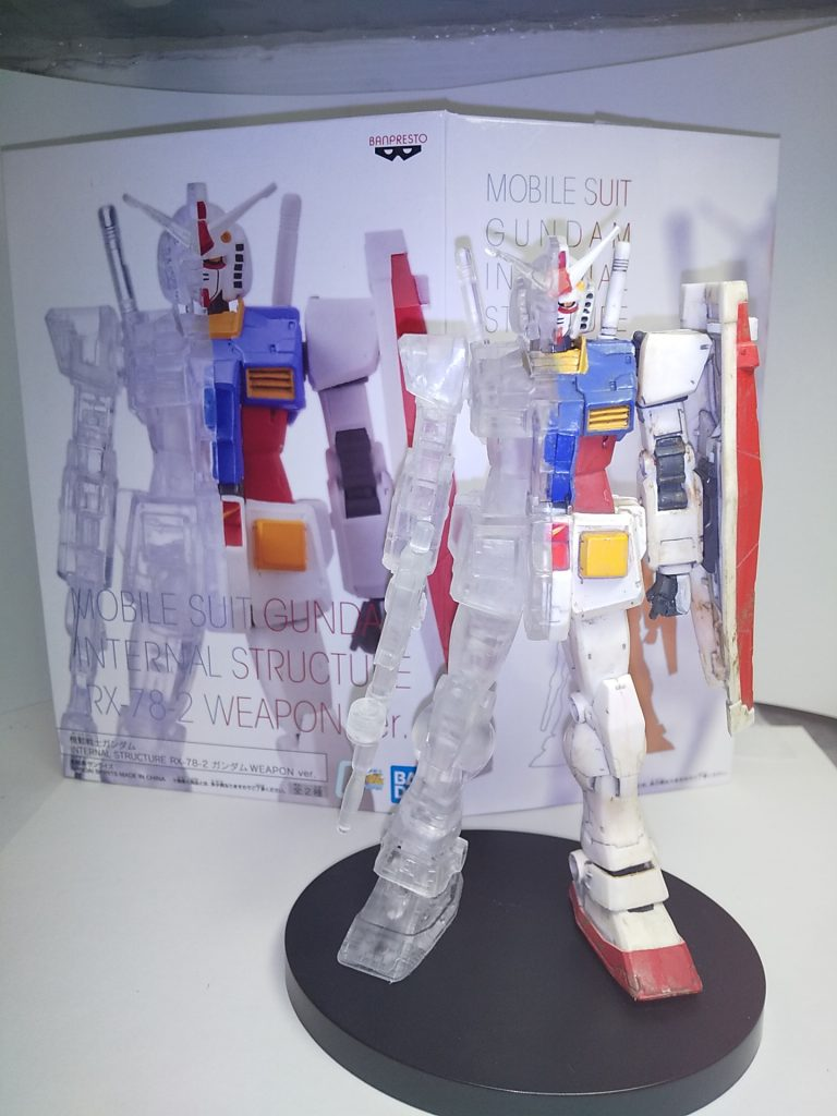 RXー78ー2 ガンダム  INTERNAL STRUCTURE WEAPON ver.
