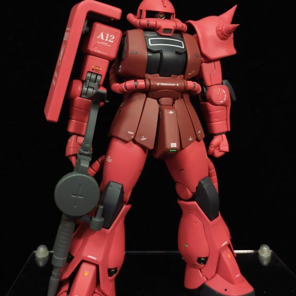 MG MS-06S ZAKUⅡ 【Red Comet】