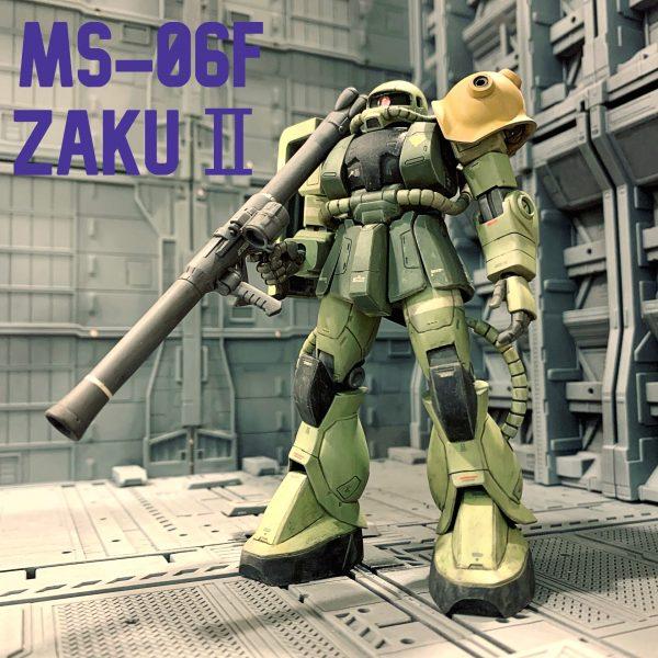 ザクⅡF型(08小隊版HGミキシング)
