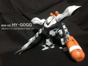 HGUC ハイゴック