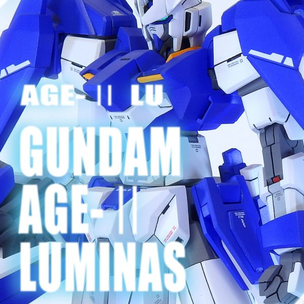 AGE-Ⅱ LU ガンダムAGE-Ⅱ ルミナス