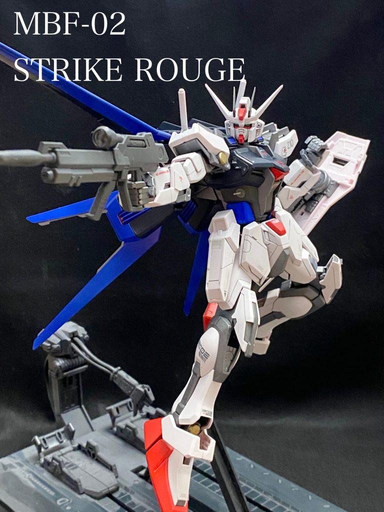 MNF-02 STRIKE ROUGE