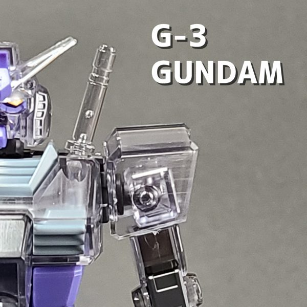 G-3ガンダム ソリッドクリア