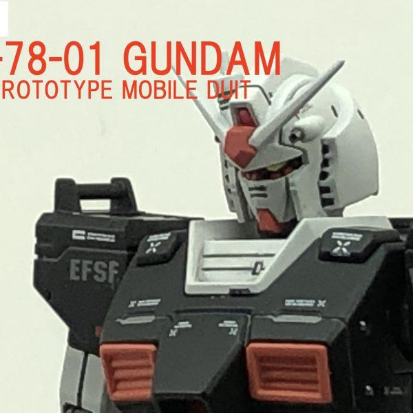 RX-78-01PROTOTPE GUNDAM 【ORIGIN版⠀】