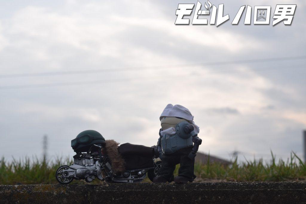 モビル ハロ男3