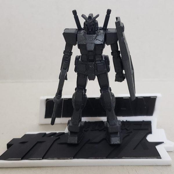 「機動戦士ガンダム」ロゴプラモデル
