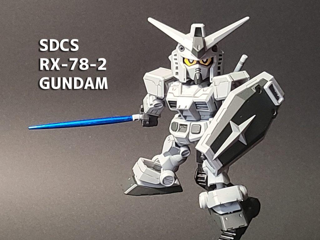 SD  RX-78-2 ガンダム+CSフレーム