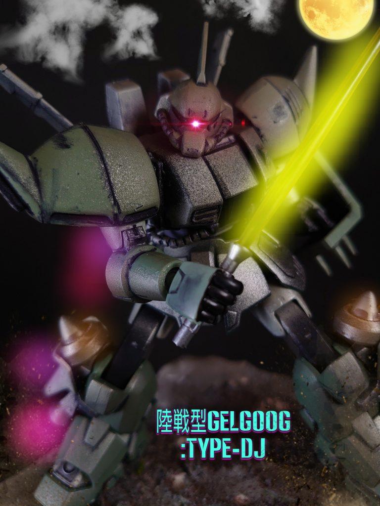 陸戦型GELGOOG:type-DJ