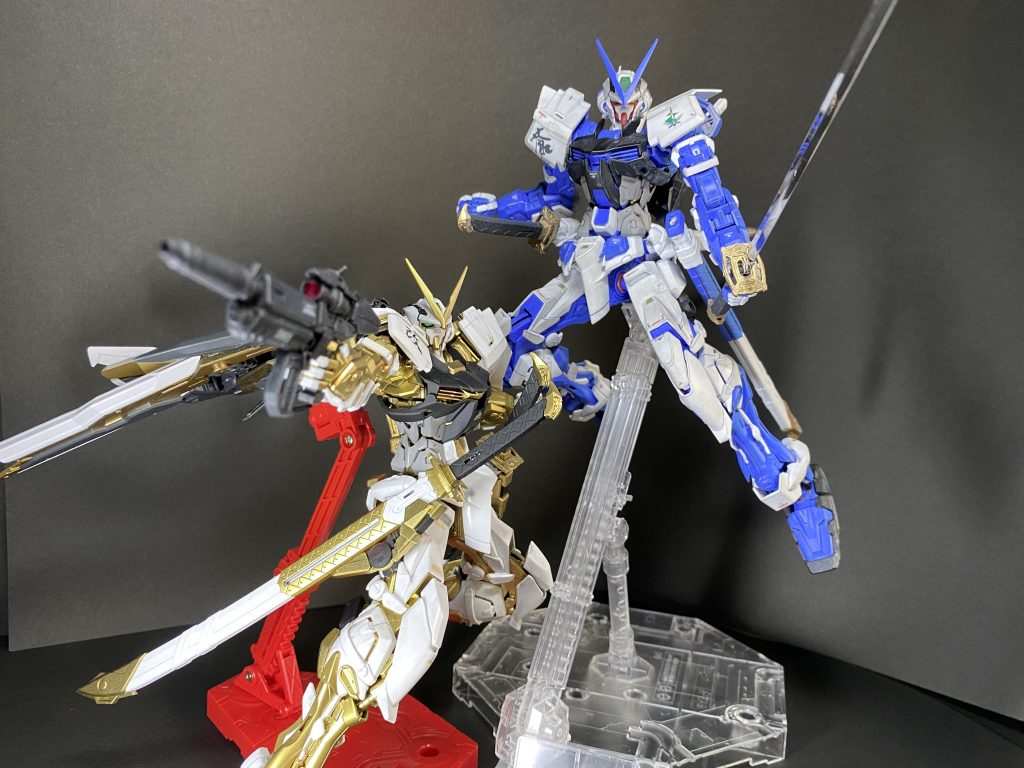 ASTRAY's GOLD &BLUE