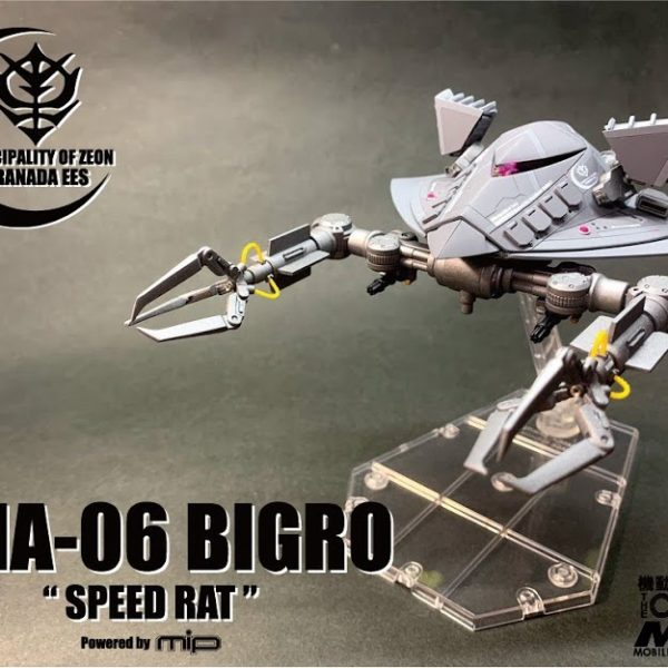 """Speed Rat"" YMA-06『BIGRO』"