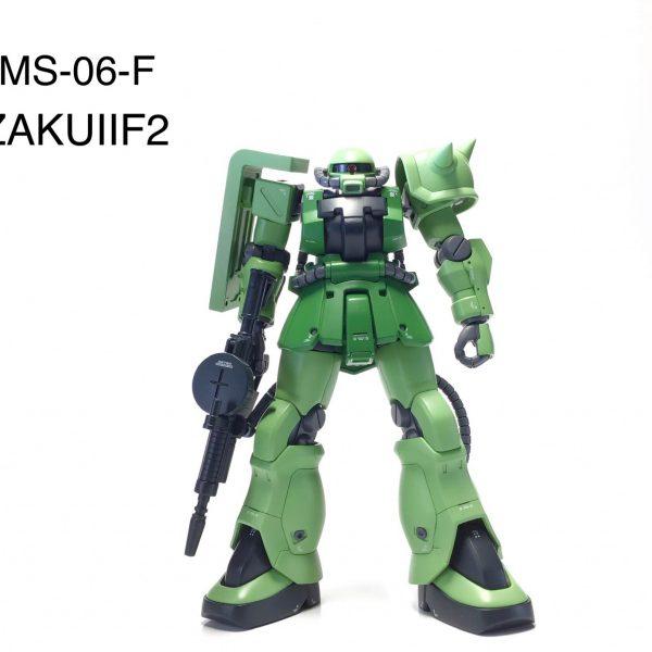 MS-06F-2 ザクⅡF2