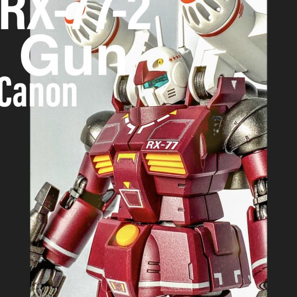 RX-77-2 GUNCANNON 21st Century Real Type Ver.