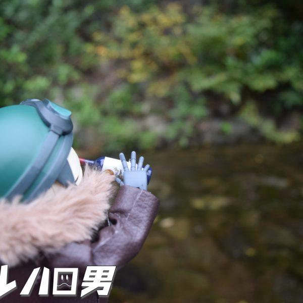 モビル ハロ男6