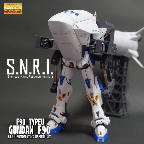 MG ガンダムF90 TYPE-U