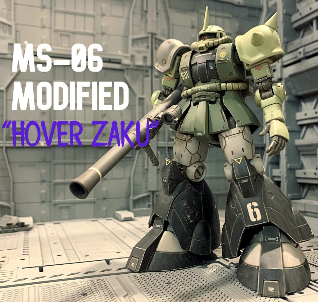 陸戦高機動改修型ザク