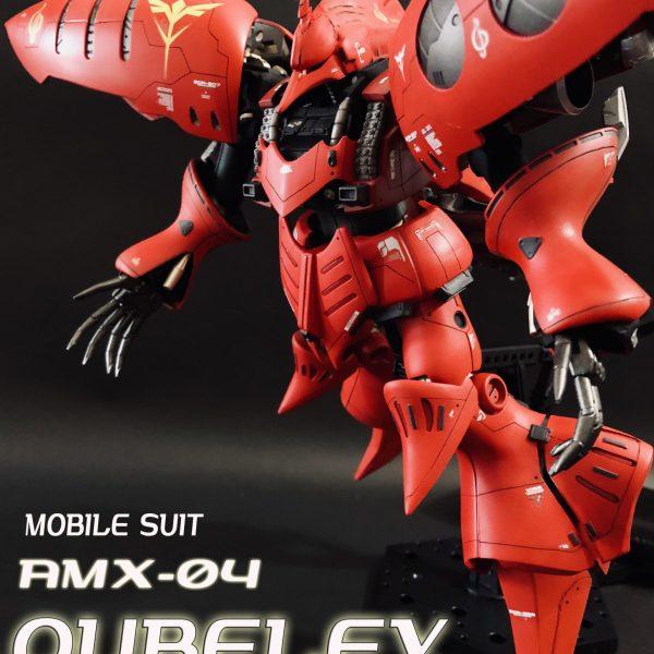 AMX-04  QUBELEY (CHAR.ver)