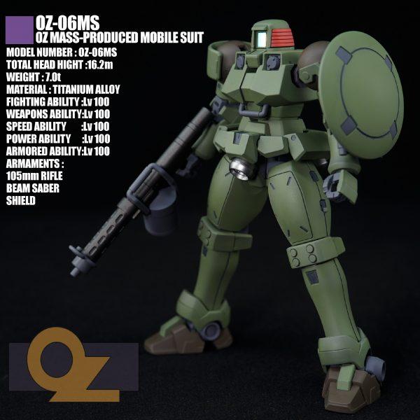 HGAC リーオー[OZ機]