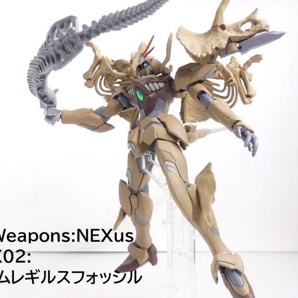 【GBNW:NEXus】02:ガンダムレギルスフォッシル