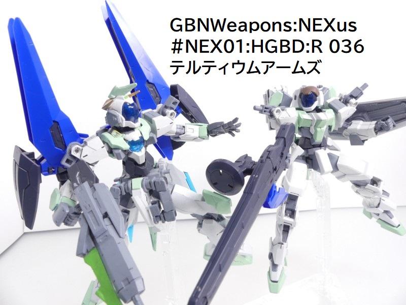 【GBNW:NEXus】01:HGBD:R テルティウムアームズ