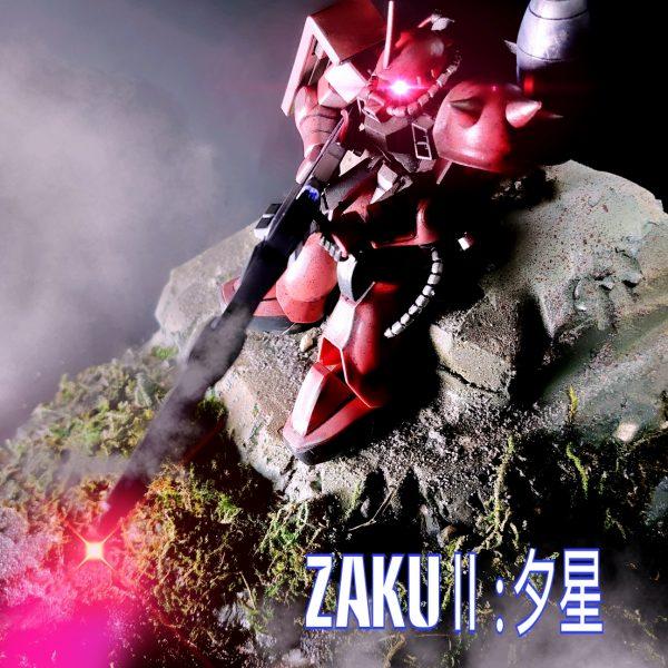 ZAKUⅡ:夕星