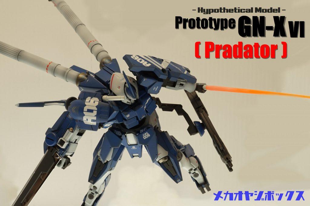 仮想 GN-X Ⅵ [ Pradator ]