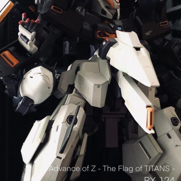 HGUC TR-6 [ハイゼンスレイII ラー]