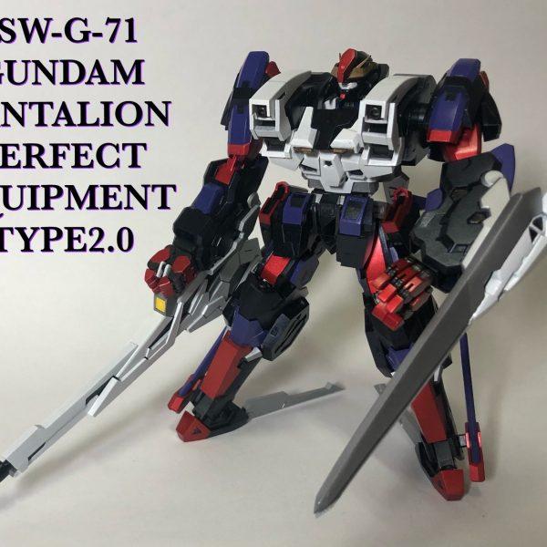 ASW-G-71 ガンダムダンタリオン パーフェクトカウル2.0