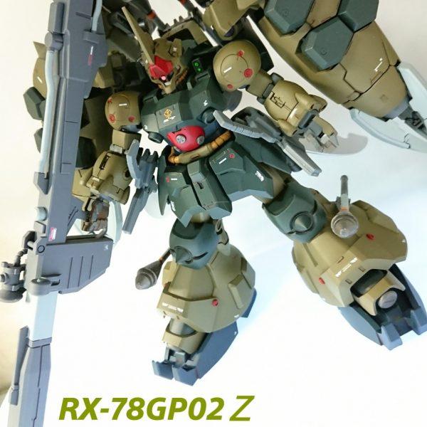 GP02サイサリスエビル