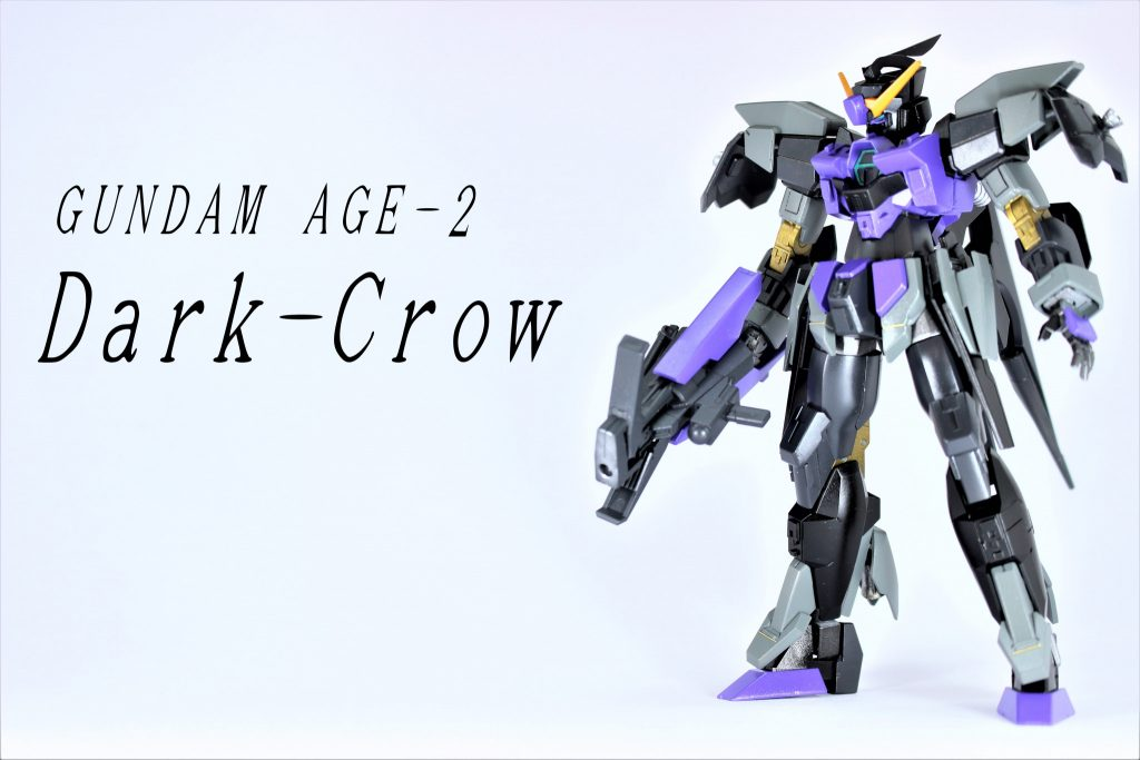 ガンダム AGE-2 ダーククロウ