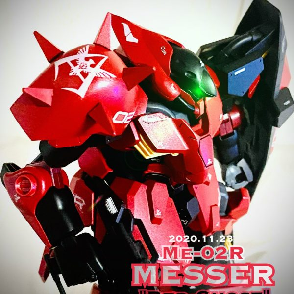 "Me-02R MESSER ""Red Ghost"""