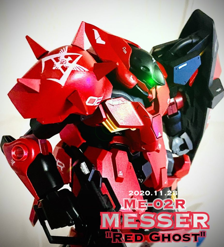 """Me-02R MESSER """"Red Ghost"""""""