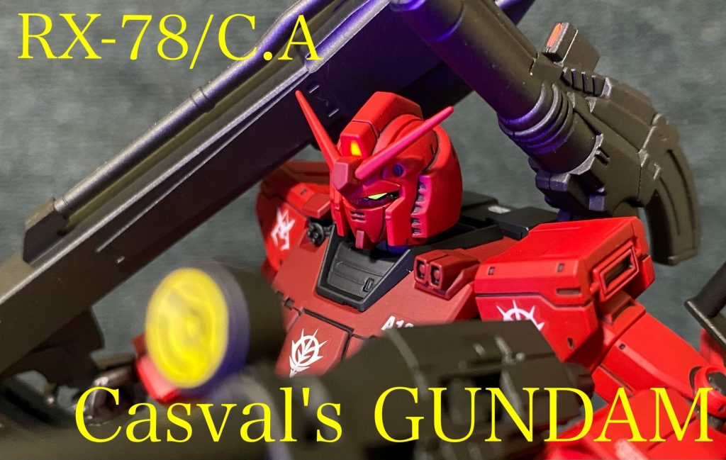 RX-78/C.A キャスバル専用ガンダム