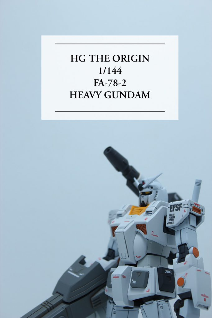 HG THE ORIGIN ヘビーガンダム
