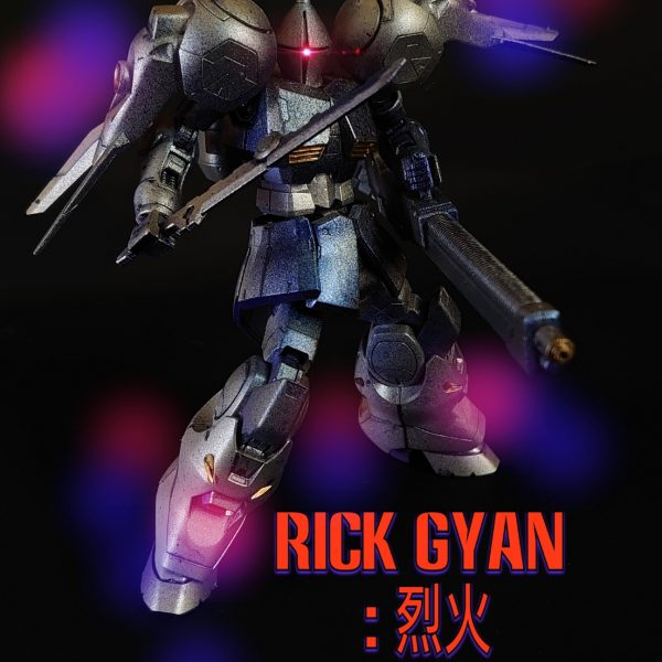 RICK GYAN : 烈火