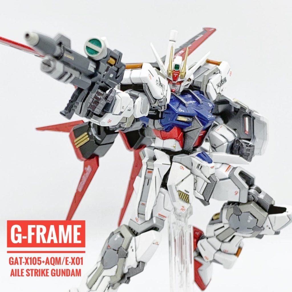 食玩 Gフレーム  GAT-X105+AQM/E-X01 エールストライクガンダム METAL BUILD風仕上げ