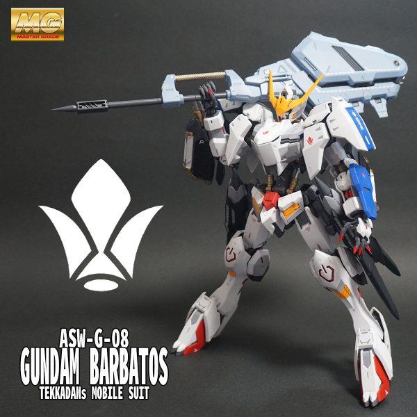 MG ガンダムバルバトス 第1~6形態