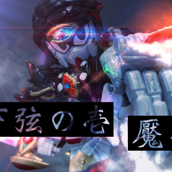 下弦の壱・魘夢 頑駄無(無限列車)