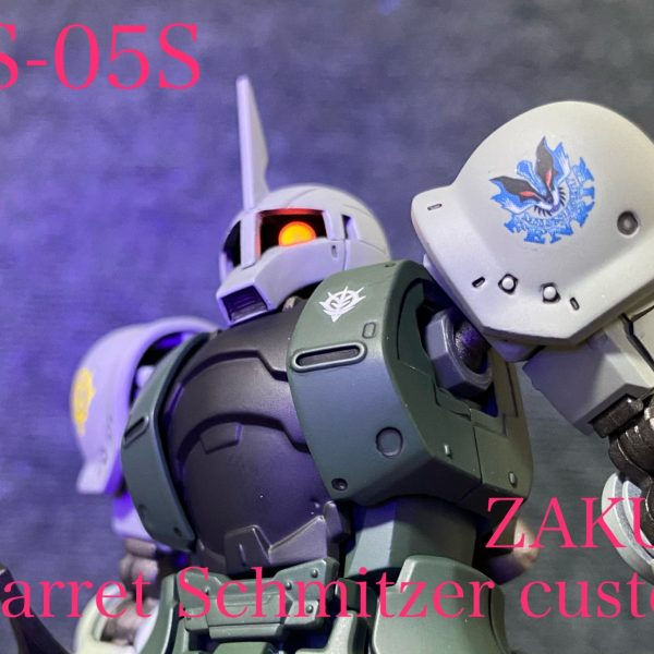MS-05S ザクⅠ(ゲラート•シュマイザー専用機)