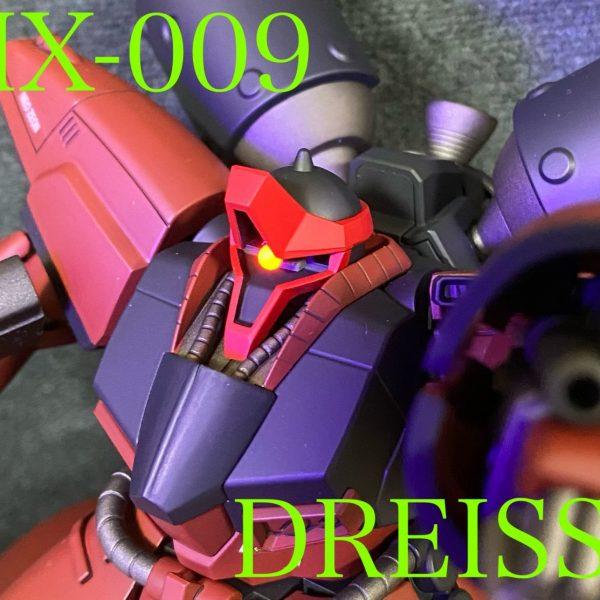 AMX-009 ドライセン(ジョニー・ライデン専用機)