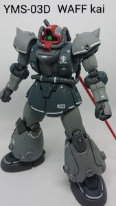 YMS-03d  ヴァッフ改