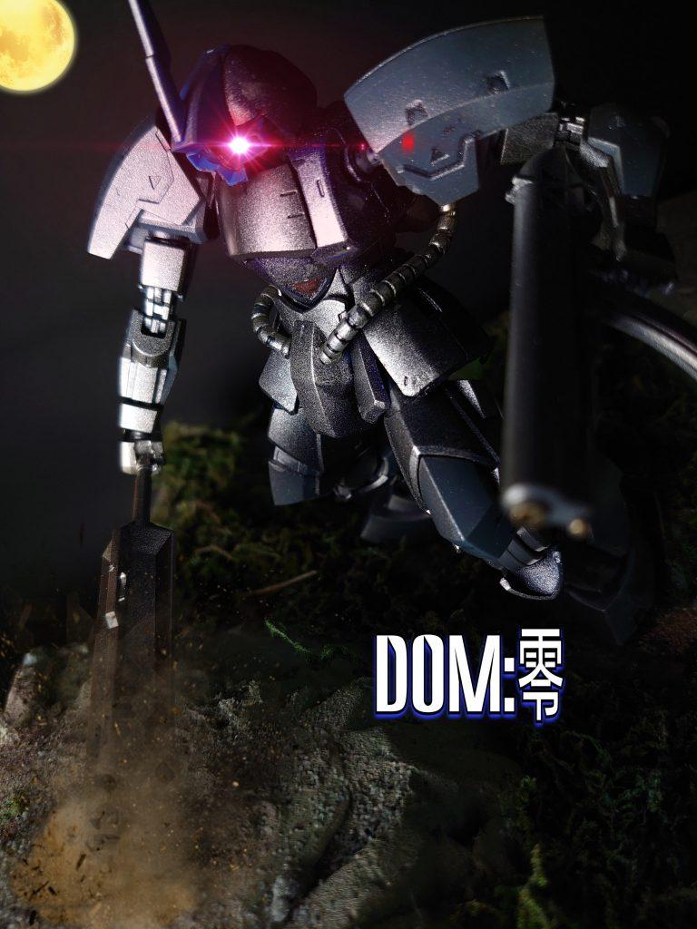DOM:零