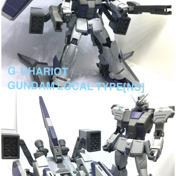 Gチャリオット/局地型ガンダム[NS]