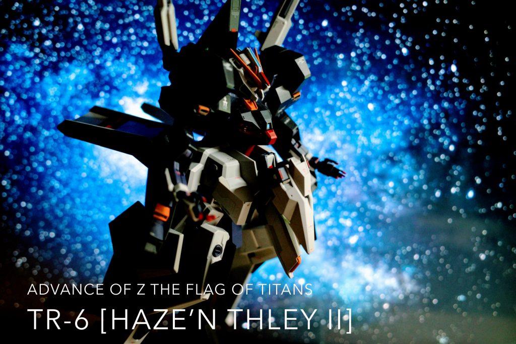 HGUC TR-6 [ハイゼンスレイII]