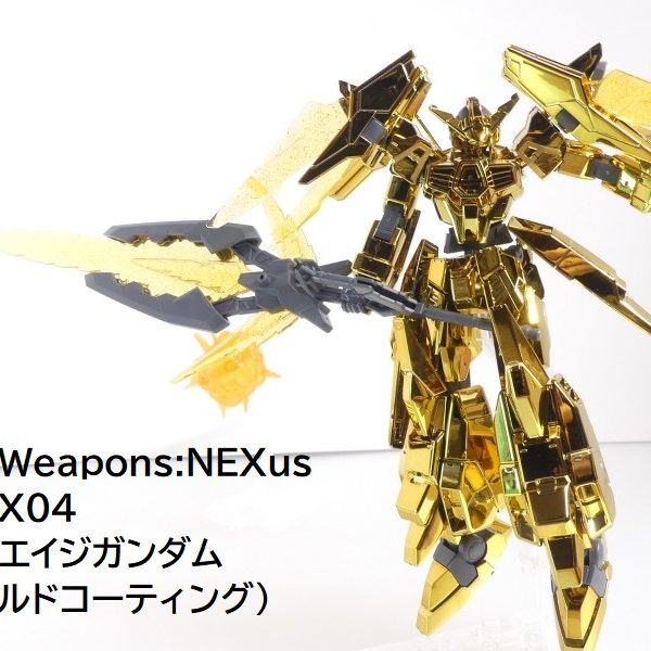 【GBNW:NEXus】04:トライエイジガンダム(ゴールドコーティング)&ガンダムTRYAGEマグナム