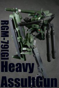 RGM-79[G] Heavy Assult Gun
