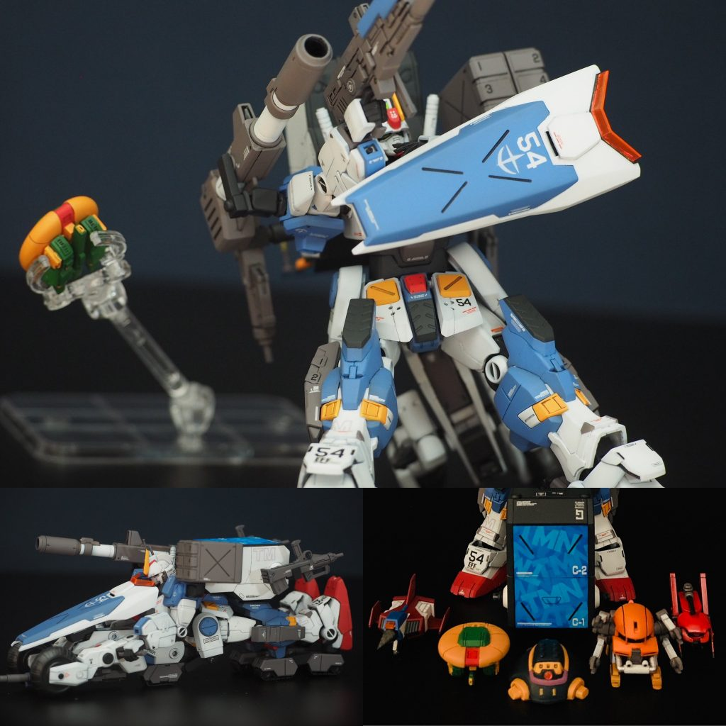 002 TMMS-001 ガンダム EX-TMN