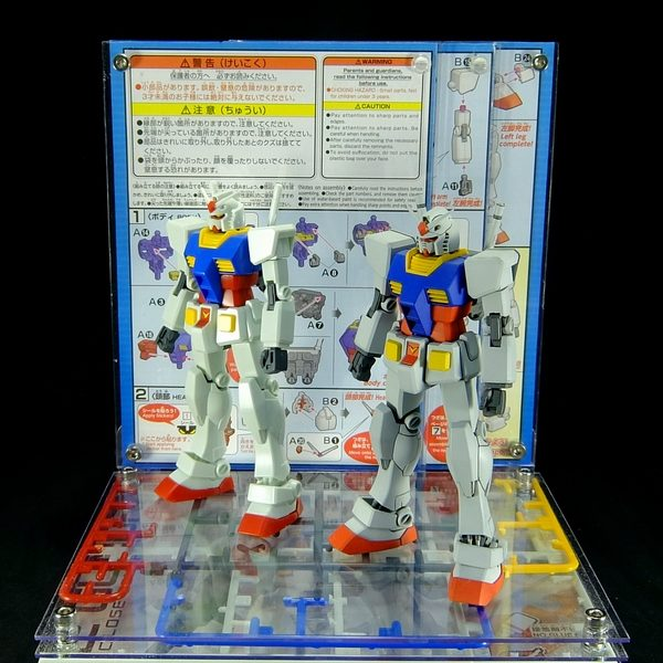 ←before RX-78 after→