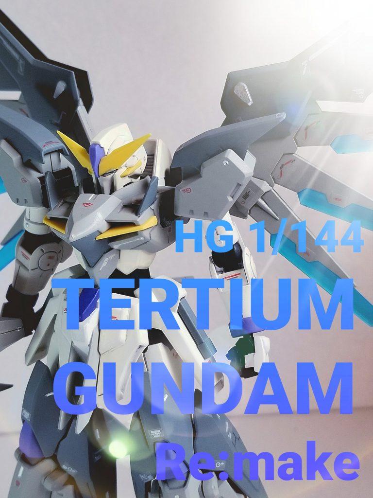 TERTIUM GUNDAM Re:make